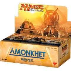 Amonkhet Booster Box - Korean